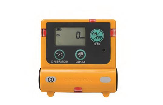 XC-2200一氧化碳檢測儀