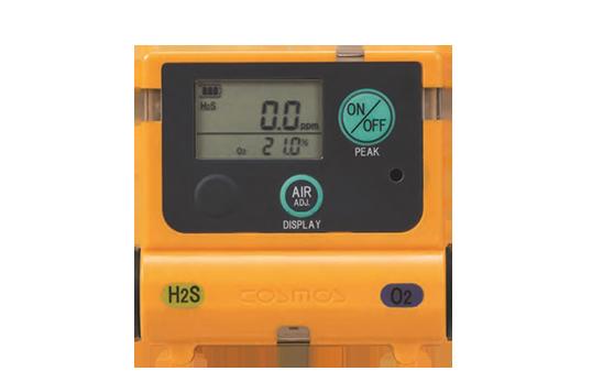XOS-2200氧气/硫化氢二合一气体检测仪