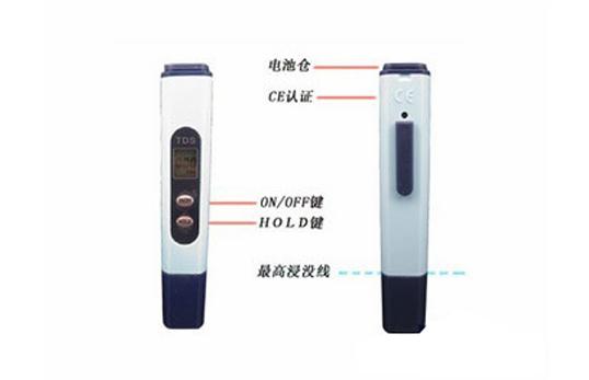TDS-039型多功能三合一检测仪|TDS、电导率、温度检测仪