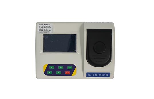 JC-VP-301型水中挥发酚测定仪