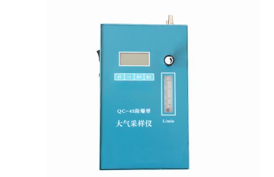 QC-4S型大气采样仪