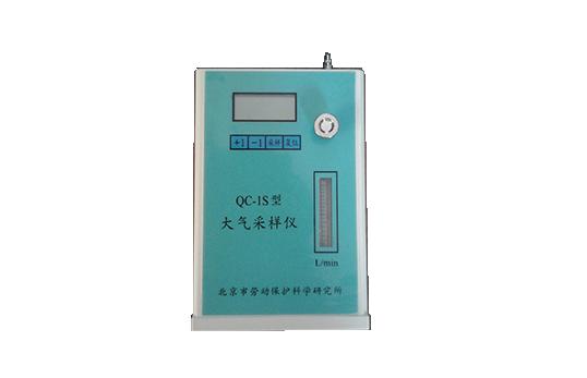 QC-1S型大气采样仪