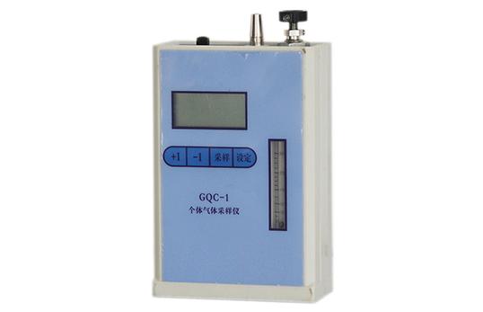GQC-1型个体空气采样仪