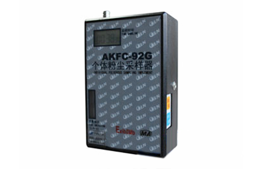 AKFC-92G型个体粉尘采样器