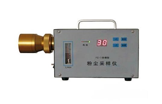 FC-3呼塵單氣路粉塵采樣器