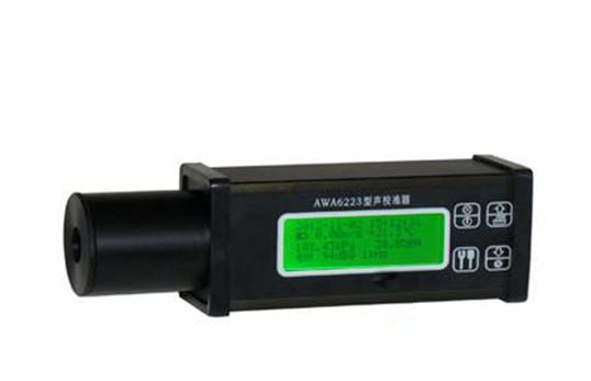 AWA6223SF、AWA6224SF型声校准器