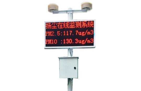 JCF-3000系列揚塵噪聲在線監測系統