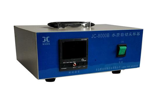 JC-8000B型水质采样器|自动采水器|水样采集器