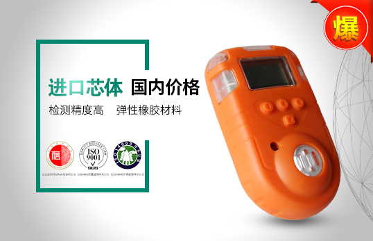 JC-AD-1气体检测仪-H2S