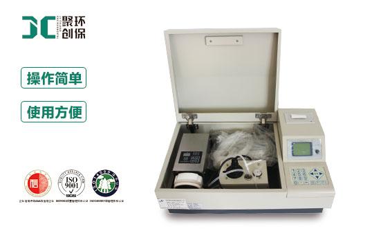 JC-50A型BOD快速测定仪