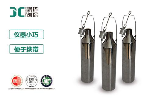 JC-800A系列深水采样器|采水器