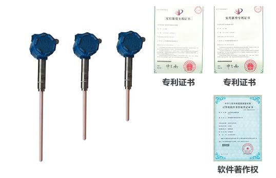 JCF-DQ静电粉尘浓度计