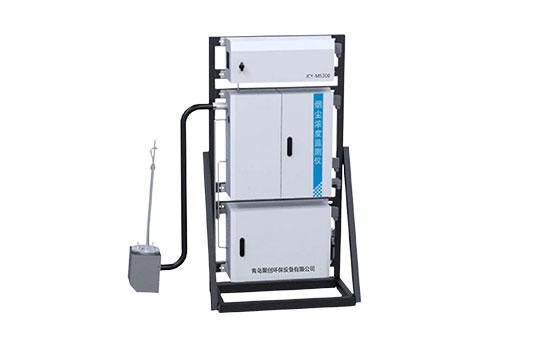 JCY-MS300型烟尘检测系统