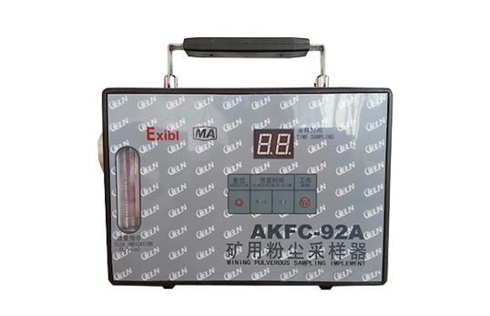 AKFC-92A型防爆粉尘采样器
