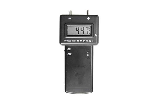 DP1000-IIIB型数�字微压计
