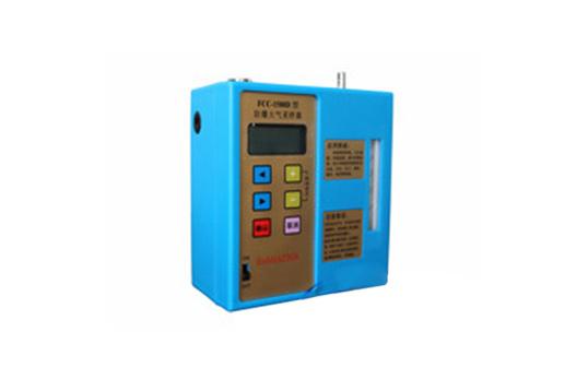 FCC-1500D型防爆大气采样器(定点)