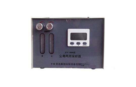 JCC-3000型尘毒两用采样器
