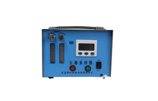 JCC-3000A型智能尘毒采样器