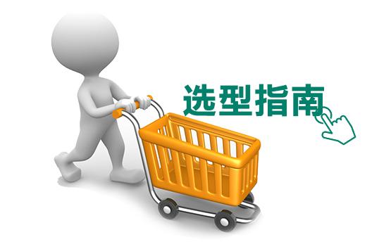 杭州爱华系列产品报价