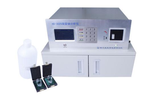 HD-3025 微量鈾分析儀