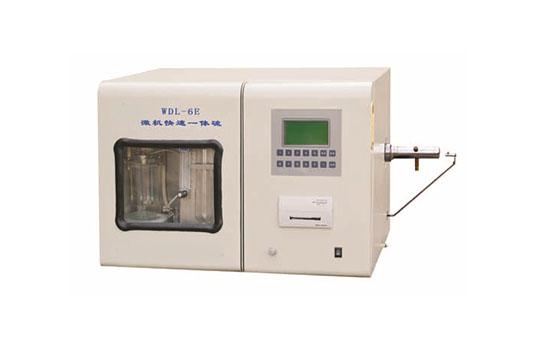 WDL-6E型微机快速一体硫