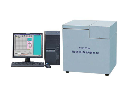 ZDHW-6G型微機全自動量熱儀
