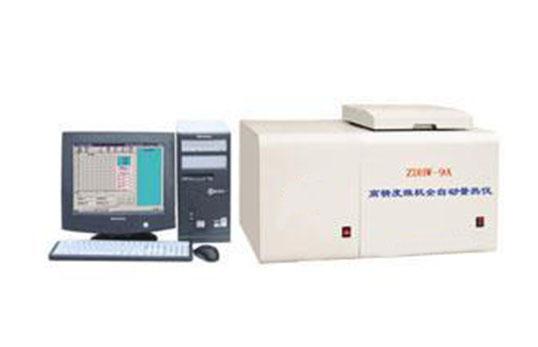WDL-8000B微机快速一体硫 微机全自动测硫仪