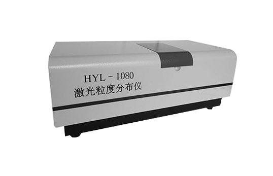 HYL-1080型激光粒度分布儀