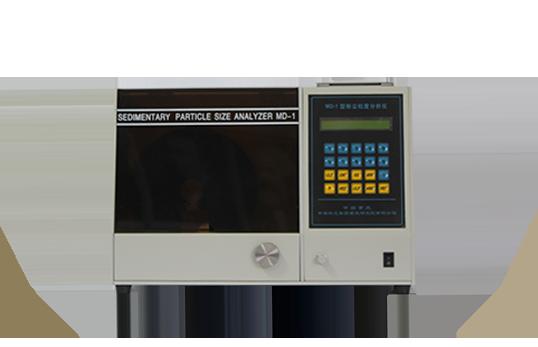 MD-1型粉塵粒度分析儀