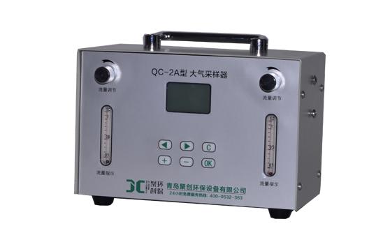 聚創QC-2A雙路大氣采樣器