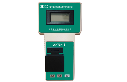 JC-YL-1B型便携式余氯/总氯检测仪