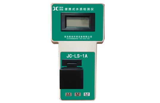 JC-LS-1A型便携式硫酸盐仪