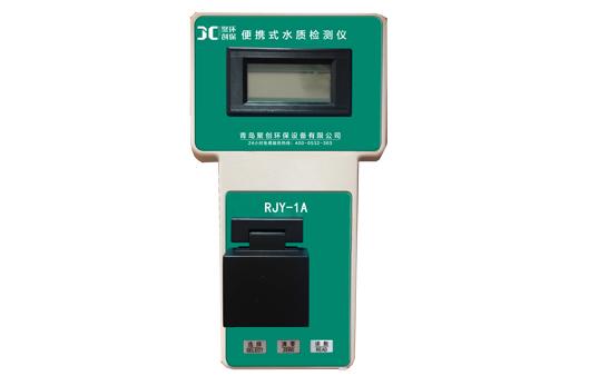 RJY-1A型便携式溶解氧测试仪|便携式溶氧仪