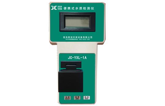 JC-YXL-1A型便攜式有效氯檢測儀