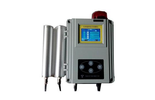 JC-FSX200型在线 X、γ辐射报警仪(壁挂式)