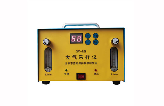 QC-2大气采样器
