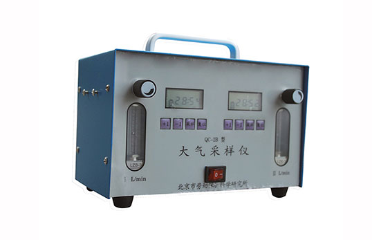 QC-2B大气采样器
