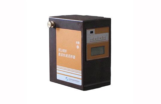 HL1000恒流大气采�镅�器