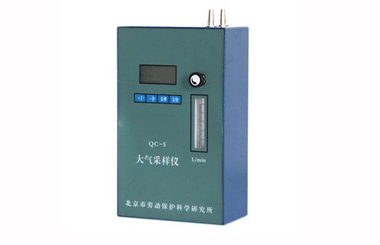 QC-5大气采样器
