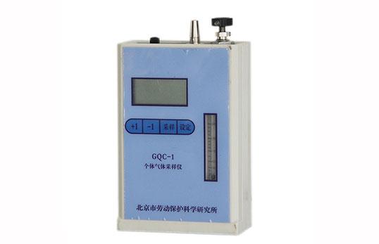 GQC-1型个体气体采样仪