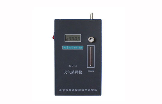 QC-3大气采样器