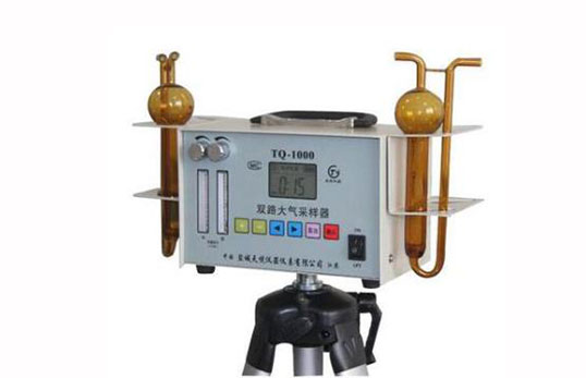 双路大气采样器TQ-1000