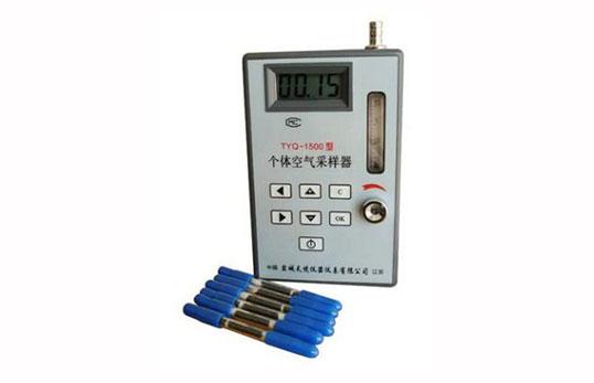 个体空气采样器TYQ-1500