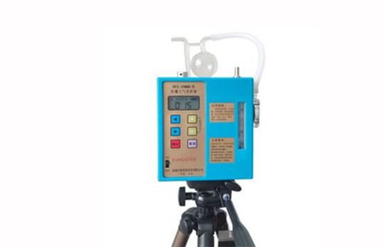 防爆大气采样器FCC-1500D