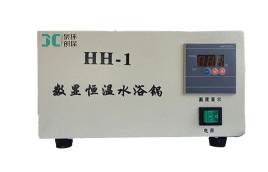 HH系列-1型數顯恒溫水浴鍋