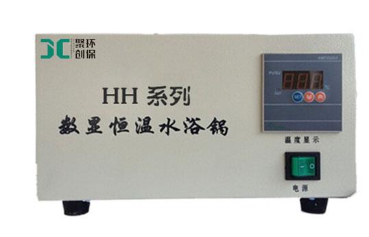 HH系列-8型恒溫水浴鍋