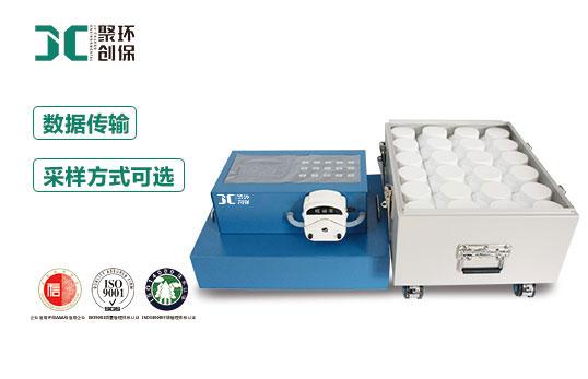 JC-8000S型在线式水质采样器|多功能水质采样器
