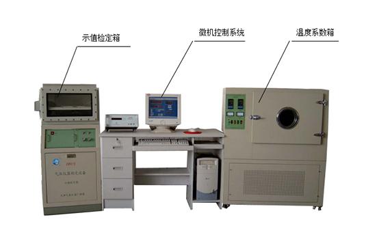 JDY1型气压检定设备
