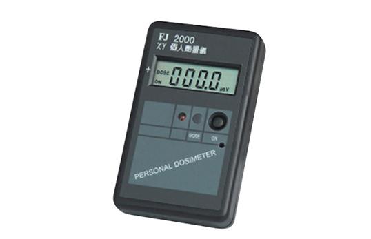 FJ2000型个人剂量仪