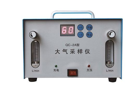 QC-2A雙路大氣采樣儀